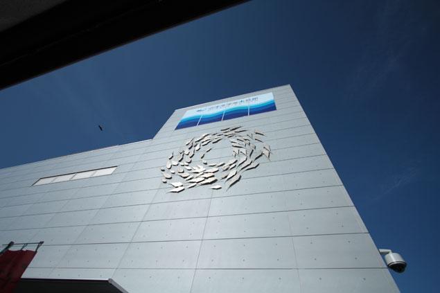 沼津の深海水族館