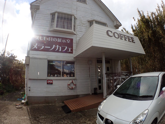 南房総のメラーノカフェ