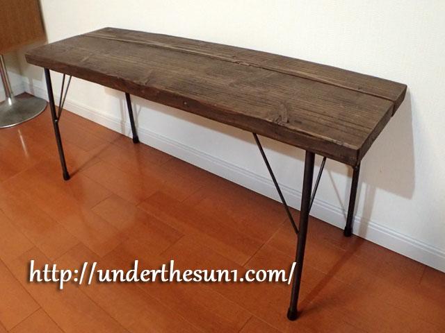 TEKOLABO/鉄脚+古材ラボの鉄足を使った長椅子ベンチ